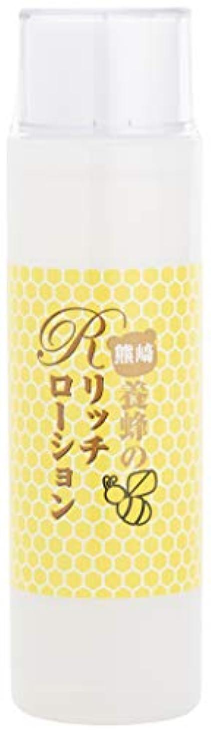 お勧め視線失敗熊崎養蜂 化粧水 Rリッチローション 150ml