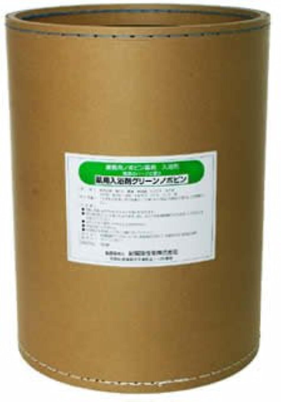 ダイアクリティカルペチュランス希望に満ちた業務用入浴剤 グリーンノボピン 18kg