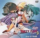 ダーティペアFLASH3 2nd STAGE [DVD]