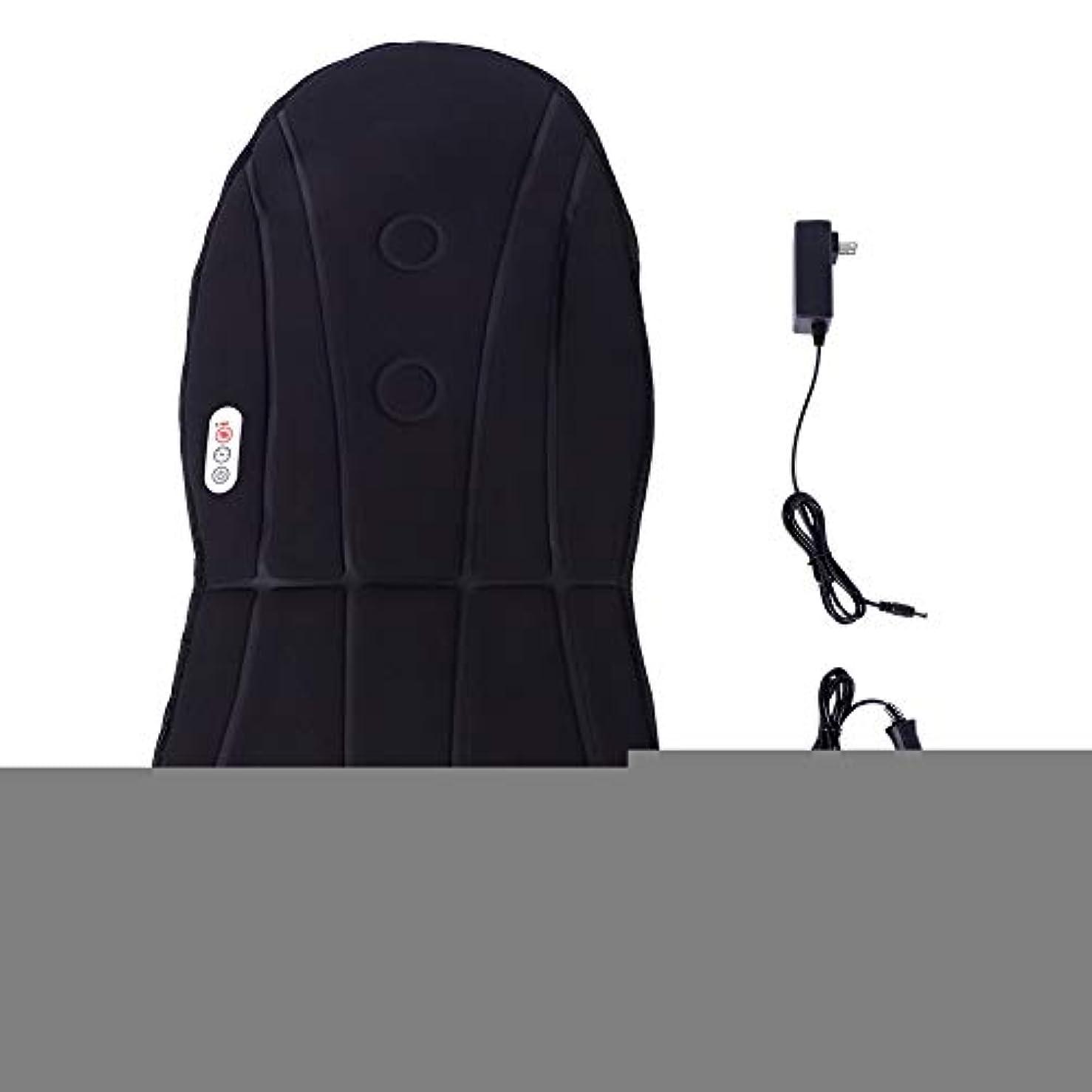 インカ帝国パース平等バックマッサージと首の振動のための暖房マッサージ付きマッサージ車のクッション振動クッション3ホームオフィスで調整可能な速度(US)