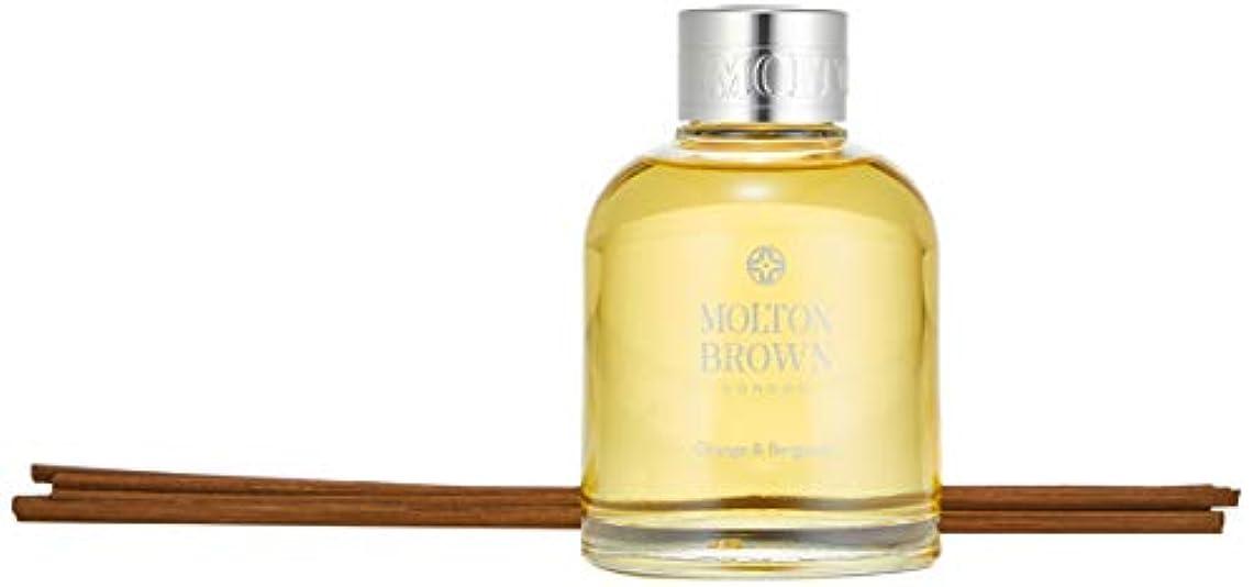 落胆する上向きグラフィックMOLTON BROWN(モルトンブラウン) オレンジ&ベルガモット アロマリード