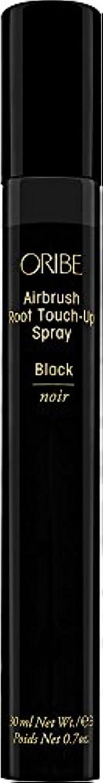 珍しい醸造所許容ORIBE エアブラシルートタッチアップスプレー、 0.7オンス ブラック