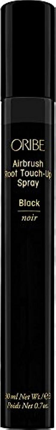 チャーム中世の適度にORIBE エアブラシルートタッチアップスプレー、 0.7オンス ブラック