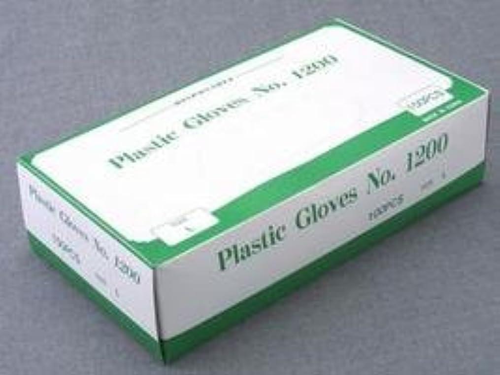 製造道路を作るプロセス硬い使い捨ての手袋ですプラスチックグローブNo.1200(100枚入り) L