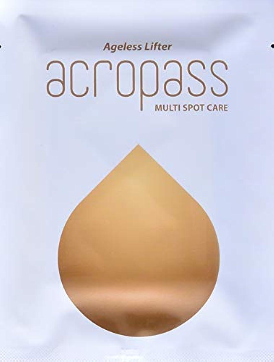 全体に王族理容師アクロパス マルチスポットケア 1パウチ(2枚入り)目尻や局所用アクロパス、ヒアルロン酸+EGF配合マイクロニードルパッチ。 他にお得な2パウチセットもございます