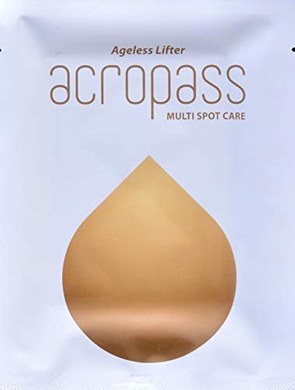 慣らす公演マッサージ★アクロパス マルチスポットケア★ 1パウチ(2枚入り)目尻や局所用アクロパス、ヒアルロン酸+EGF配合マイクロニードルパッチ。 他にお得な2パウチセットもございます