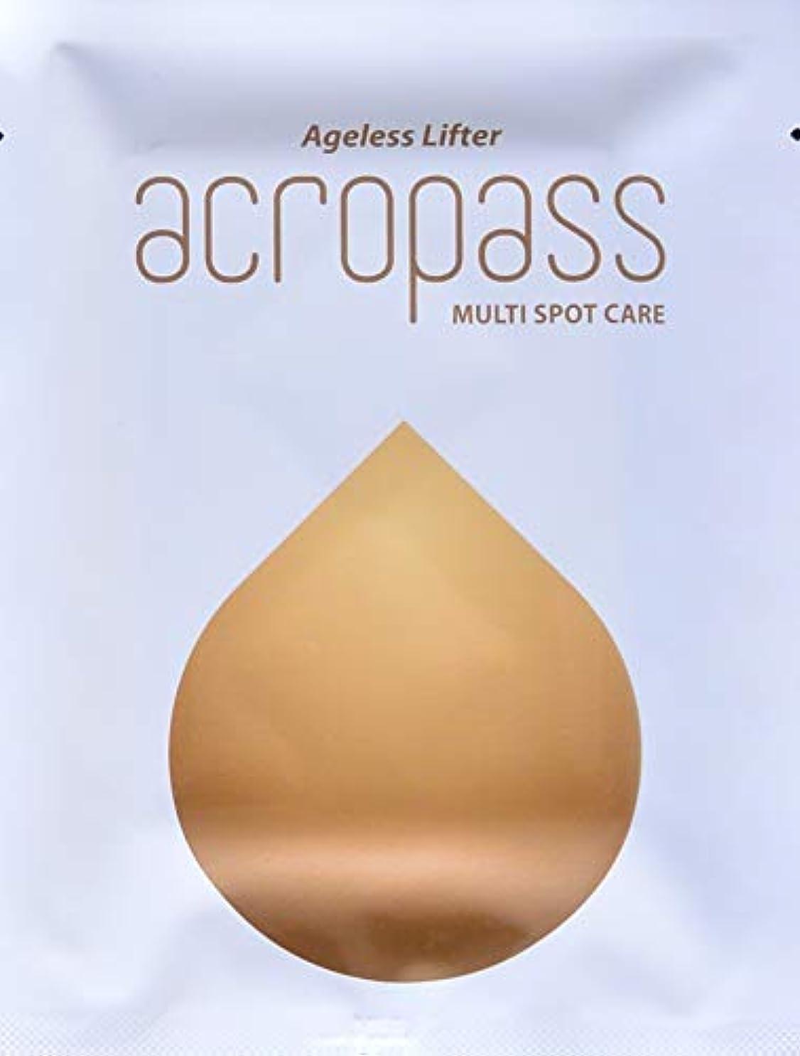 政治家おじいちゃん聖域アクロパス マルチスポットケア 1パウチ(2枚入り)目尻や局所用アクロパス、ヒアルロン酸+EGF配合マイクロニードルパッチ。 他にお得な2パウチセットもございます