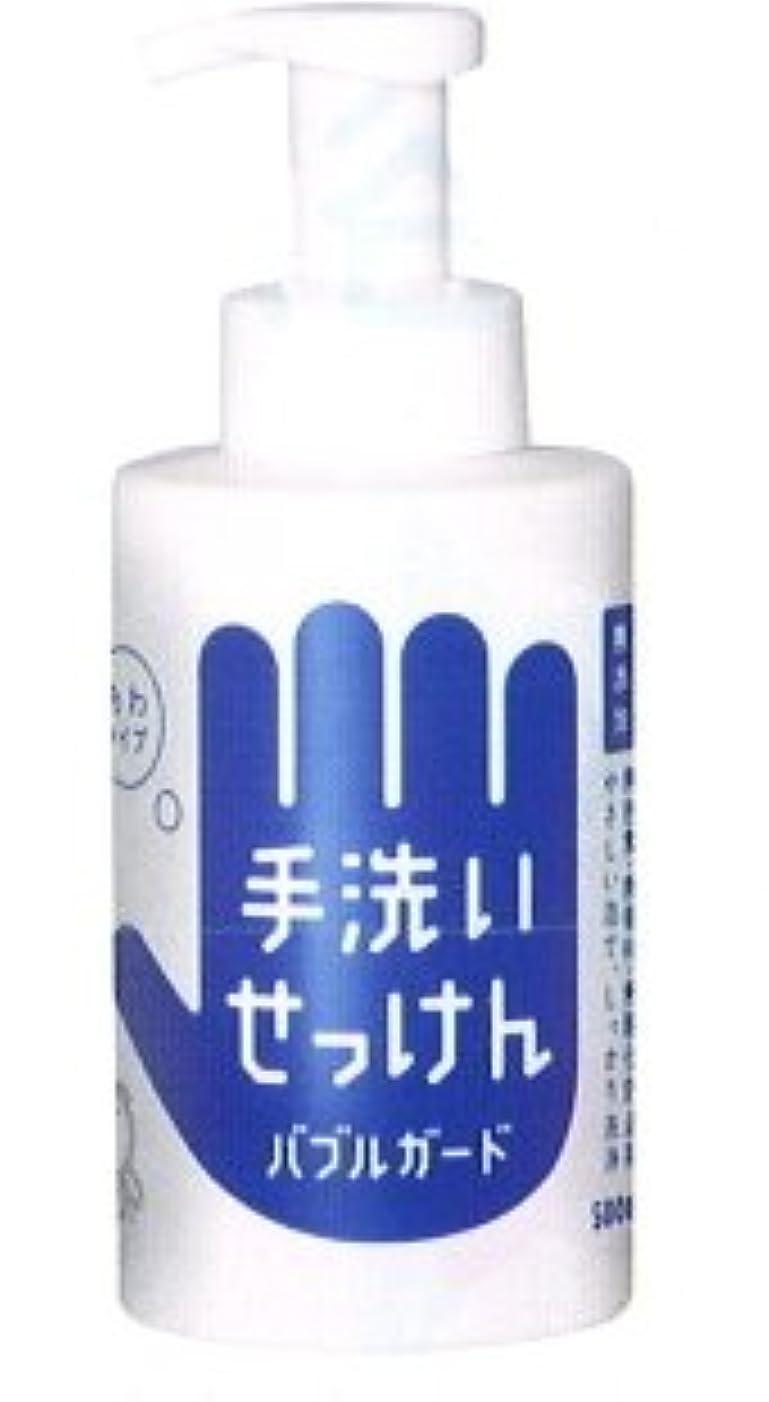 ハリケーン口頭以前はシャボン玉石けん 手洗いせっけんバブルガード 500ml