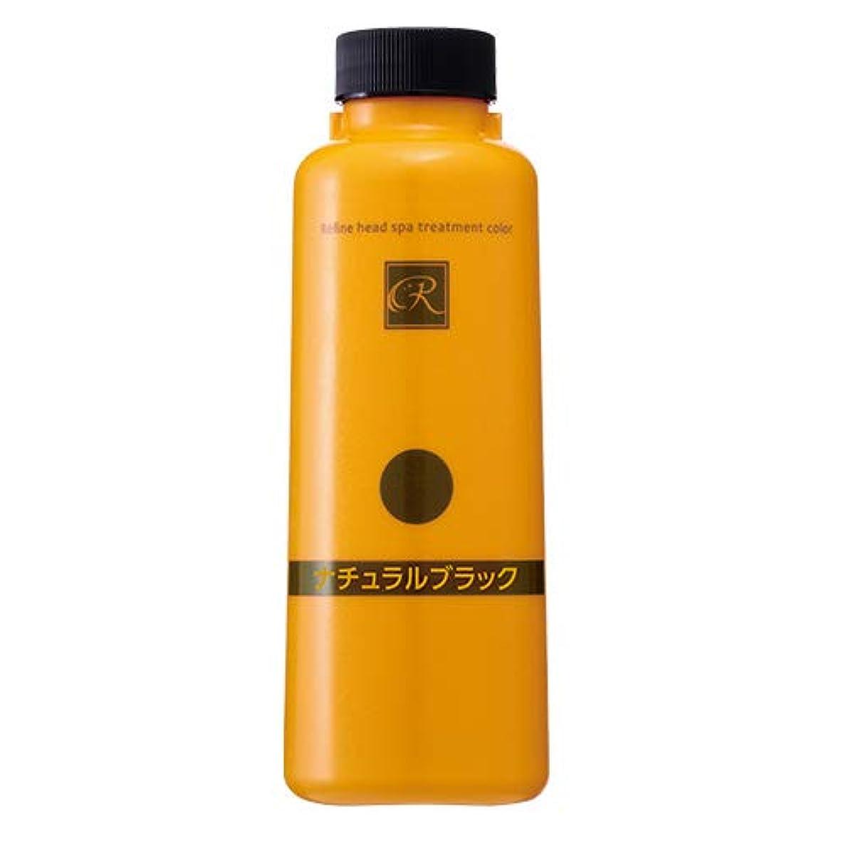アスレチック理容室ボトルネックレフィーネ ヘッドスパ トリートメントカラー レフィル ナチュラルブラック 300g