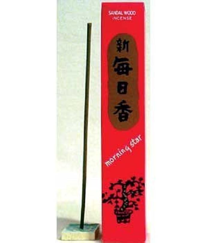 誤解させる常に敬なSandalwood Morning Star Stick Incense & Holder (50 pack) by Sage Cauldron