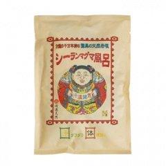 元祖シーランマグマ風呂 25g×45