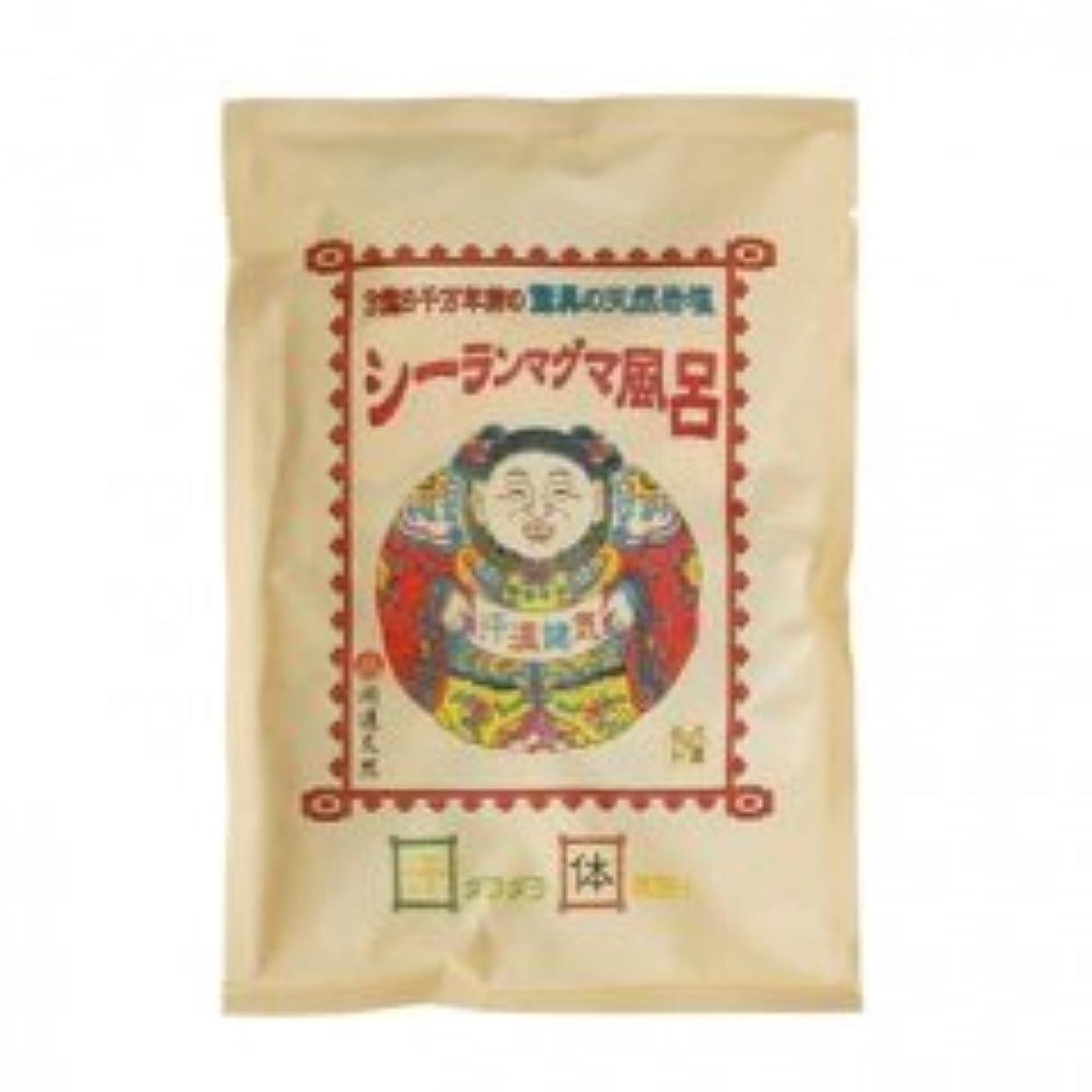 シャイ代替低い元祖シーランマグマ風呂 25g×45