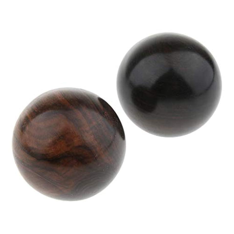雰囲気バット絵ハンドボール マッサージボール 木製 ストレス解消 運動 トリガーポイント 2個入