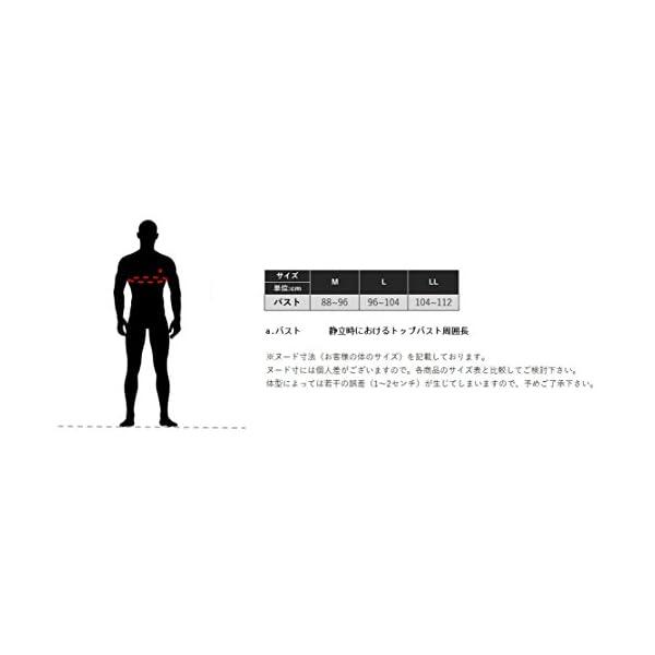 (グンゼ) GUNZE インナーシャツ やわら...の紹介画像3
