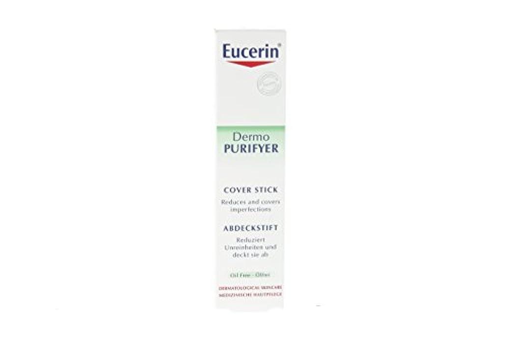 必要性豊かなパトワEucerin Dermo Pure Stick Acne Control 2,5gr [並行輸入品]