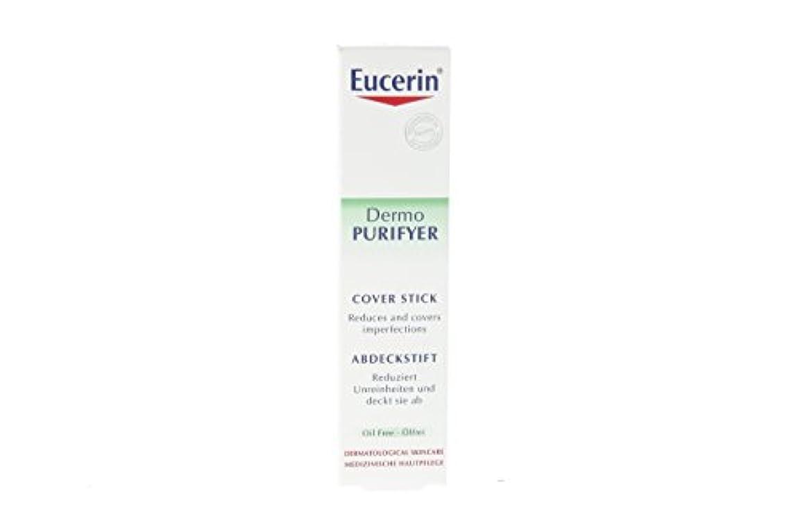 半径のヒープ準備したEucerin Dermo Pure Stick Acne Control 2,5gr [並行輸入品]