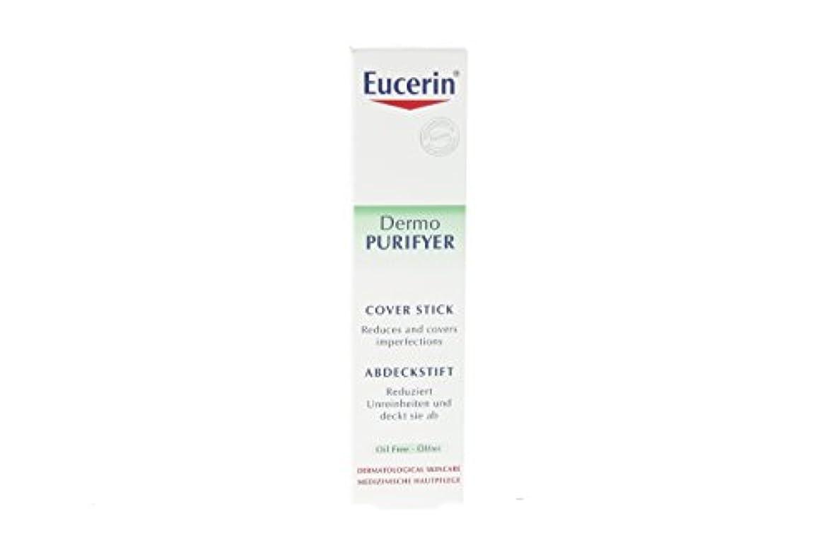 多様体押す受けるEucerin Dermo Pure Stick Acne Control 2,5gr [並行輸入品]