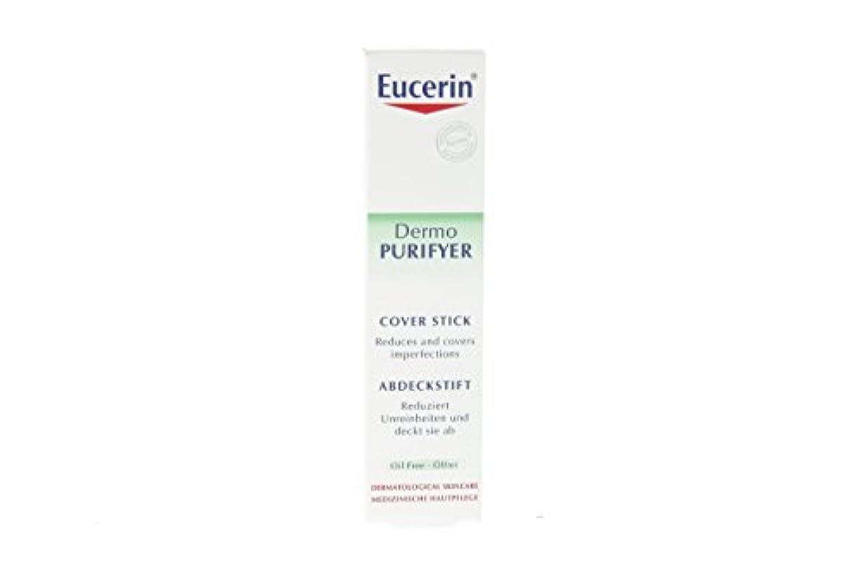 ボトルネックインゲンエントリEucerin Dermo Pure Stick Acne Control 2,5gr [並行輸入品]