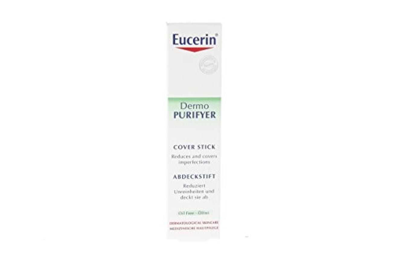 佐賀毛皮ご予約Eucerin Dermo Pure Stick Acne Control 2,5gr [並行輸入品]
