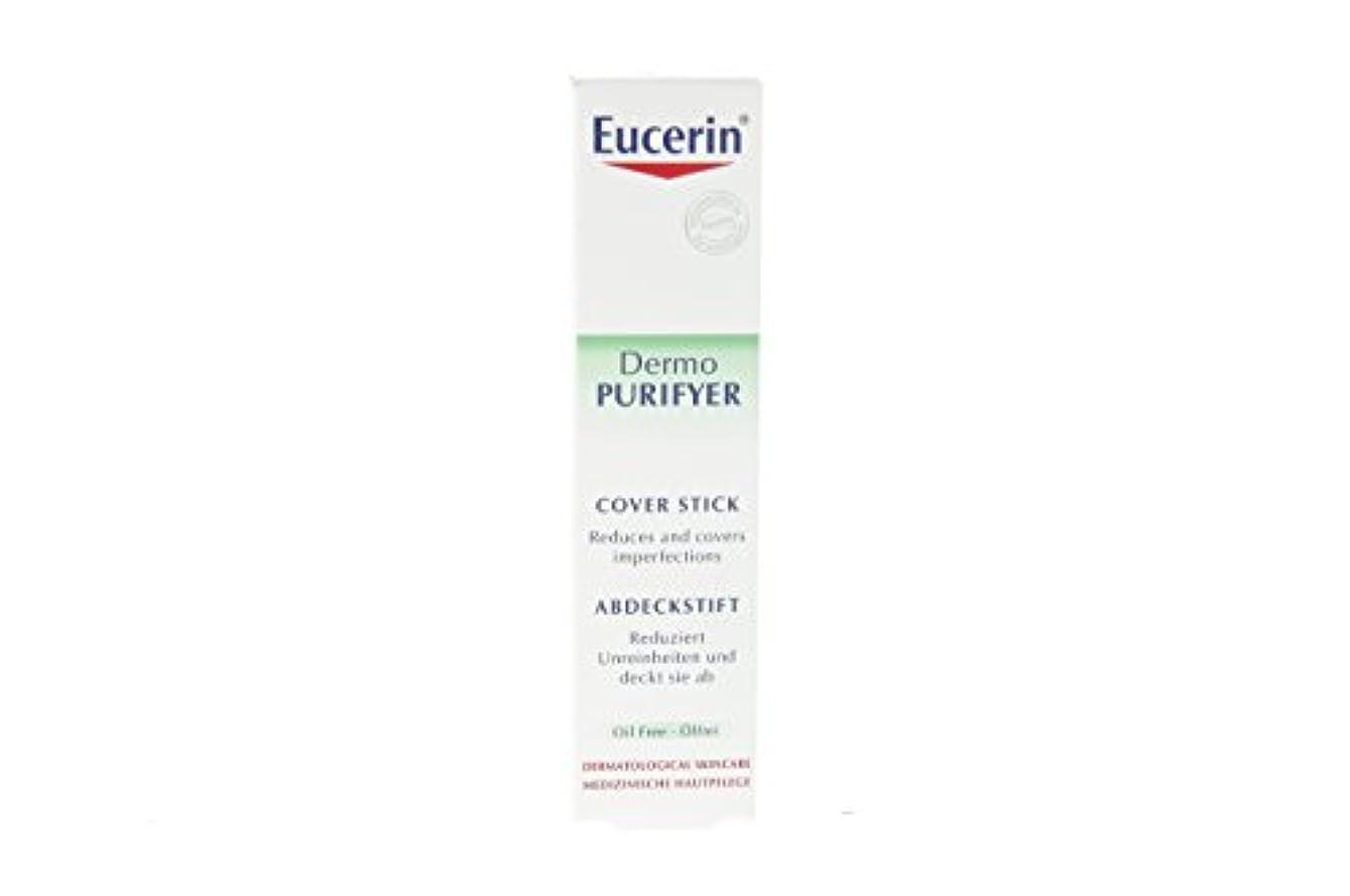 土砂降り具体的に小川Eucerin Dermo Pure Stick Acne Control 2,5gr [並行輸入品]