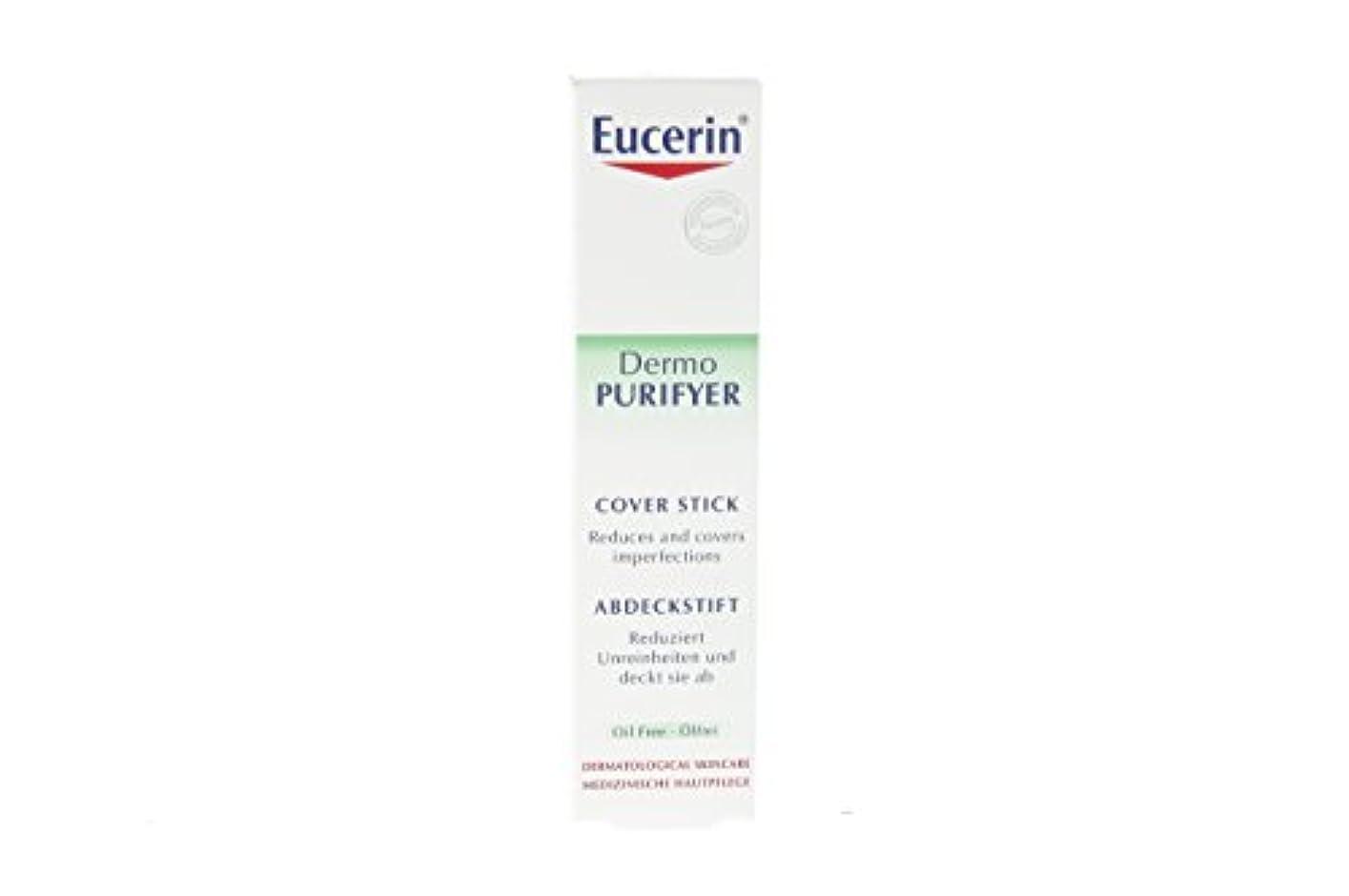 標準酔っ払い額Eucerin Dermo Pure Stick Acne Control 2,5gr [並行輸入品]