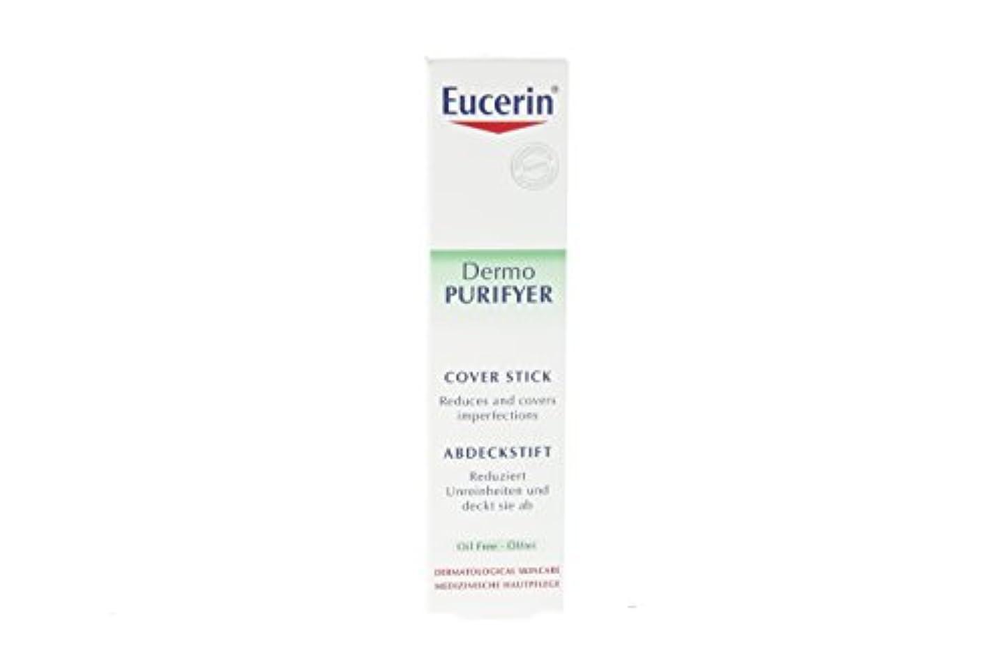 調べるスチール豊富なEucerin Dermo Pure Stick Acne Control 2,5gr [並行輸入品]