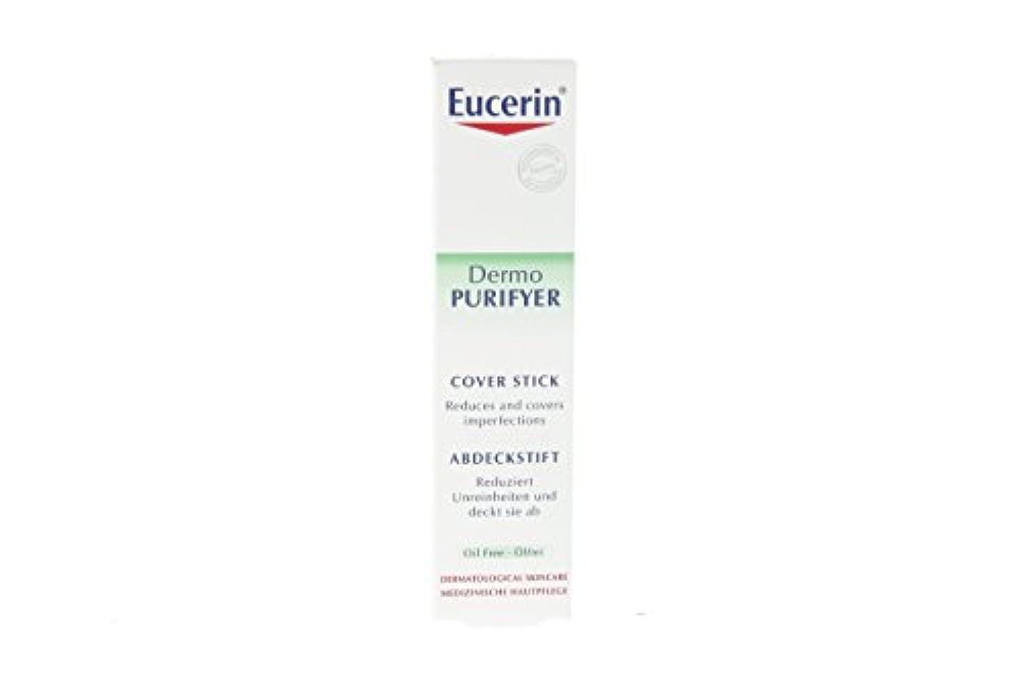 ハード何か支出Eucerin Dermo Pure Stick Acne Control 2,5gr [並行輸入品]
