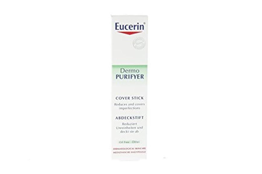 注文不健全必要Eucerin Dermo Pure Stick Acne Control 2,5gr [並行輸入品]
