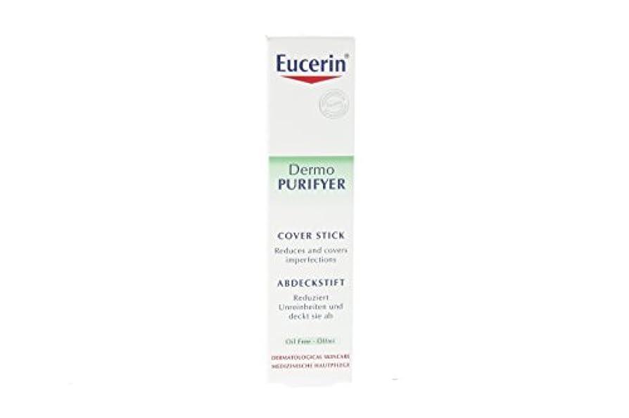 オンス罰去るEucerin Dermo Pure Stick Acne Control 2,5gr [並行輸入品]