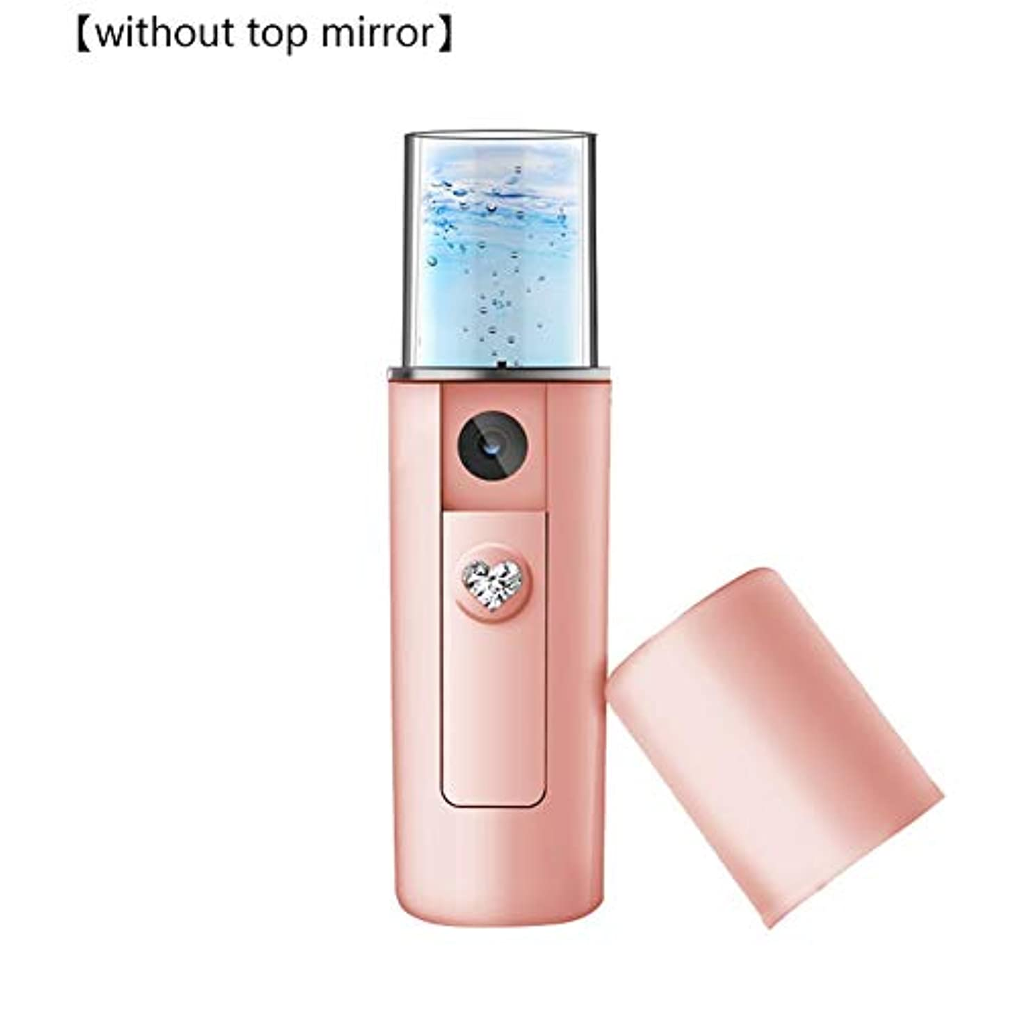 溶ける受け継ぐホバート冷たい保湿スプレー、美しいフェイシャルスプレーメイクアップミラー。 USB充電インターフェイスは、まつげエクステンション用の高度な保湿フェイシャルスチームです (Color : Pink-A)