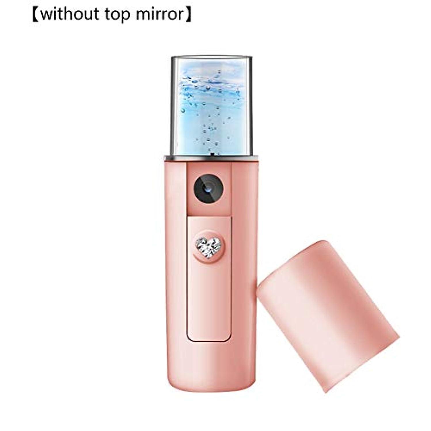 外部ゆるく蓮冷たい保湿スプレー、美しいフェイシャルスプレーメイクアップミラー。 USB充電インターフェイスは、まつげエクステンション用の高度な保湿フェイシャルスチームです (Color : Pink-A)