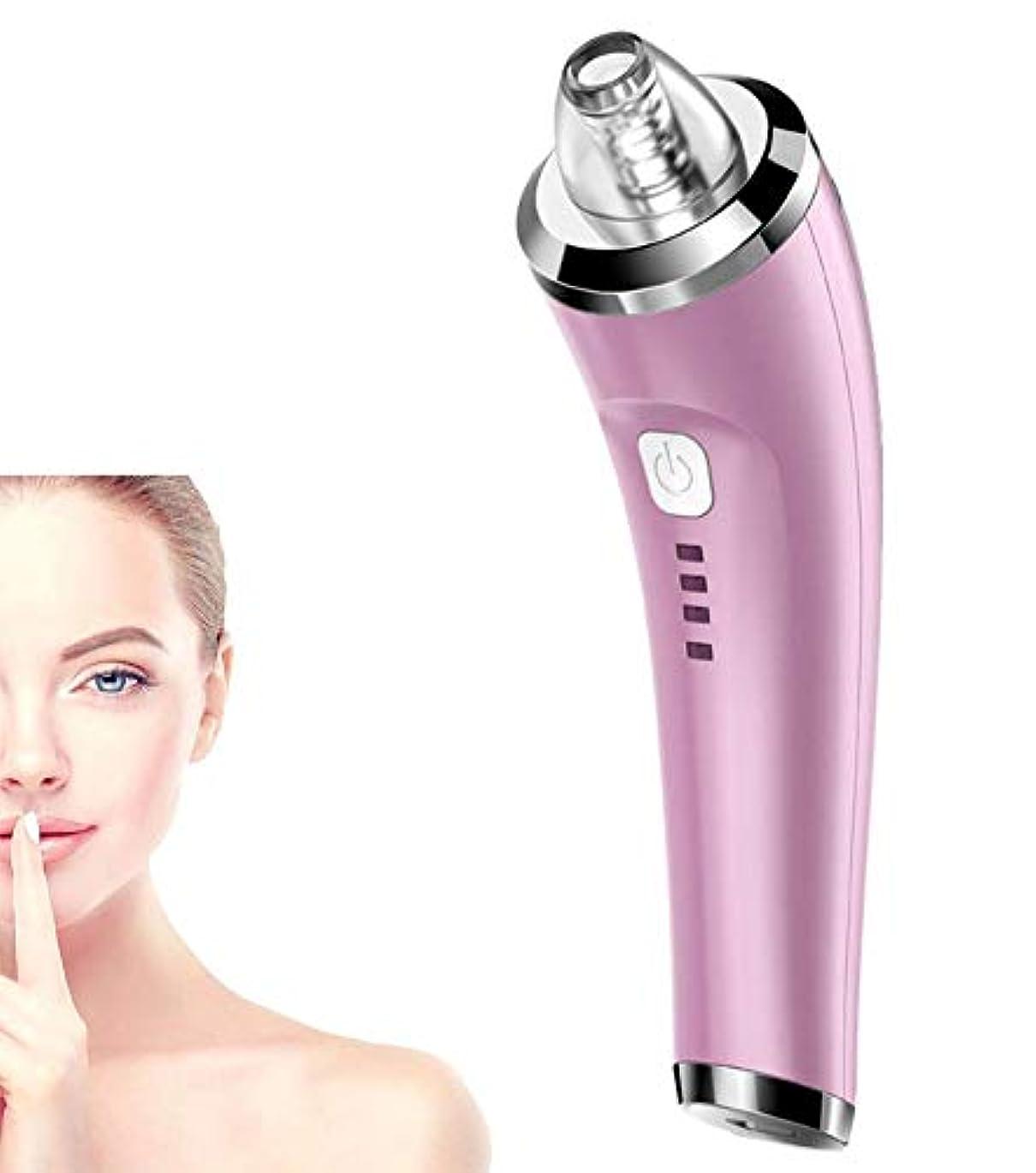 多くの危険がある状況フラッシュのように素早くペレットアクネ顔面美容機器に電気的な黒頭吸引吸引孔のクリーナー,Pink