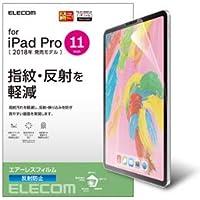 エレコム iPad Pro 11インチ 2018年モデル 保護フィルム 反射防止 TB-A18MFLA エレコム
