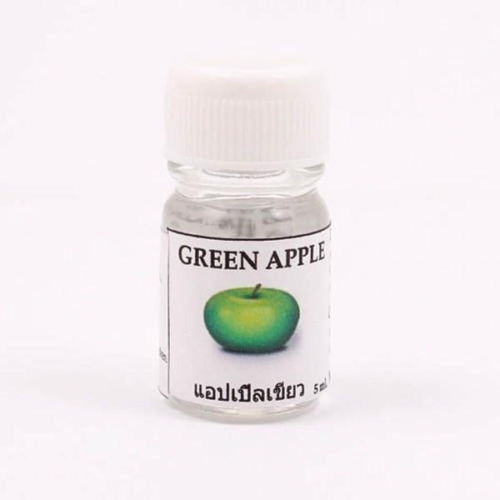 嫌なメタリック望み6X Green Apple Aroma Fragrance Essential Oil 5ML Diffuser Burner Therapy