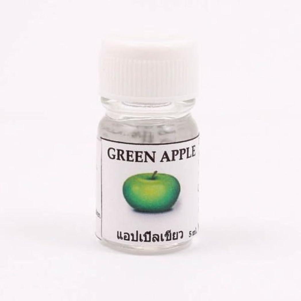 屋内で収穫音声6X Green Apple Aroma Fragrance Essential Oil 5ML Diffuser Burner Therapy