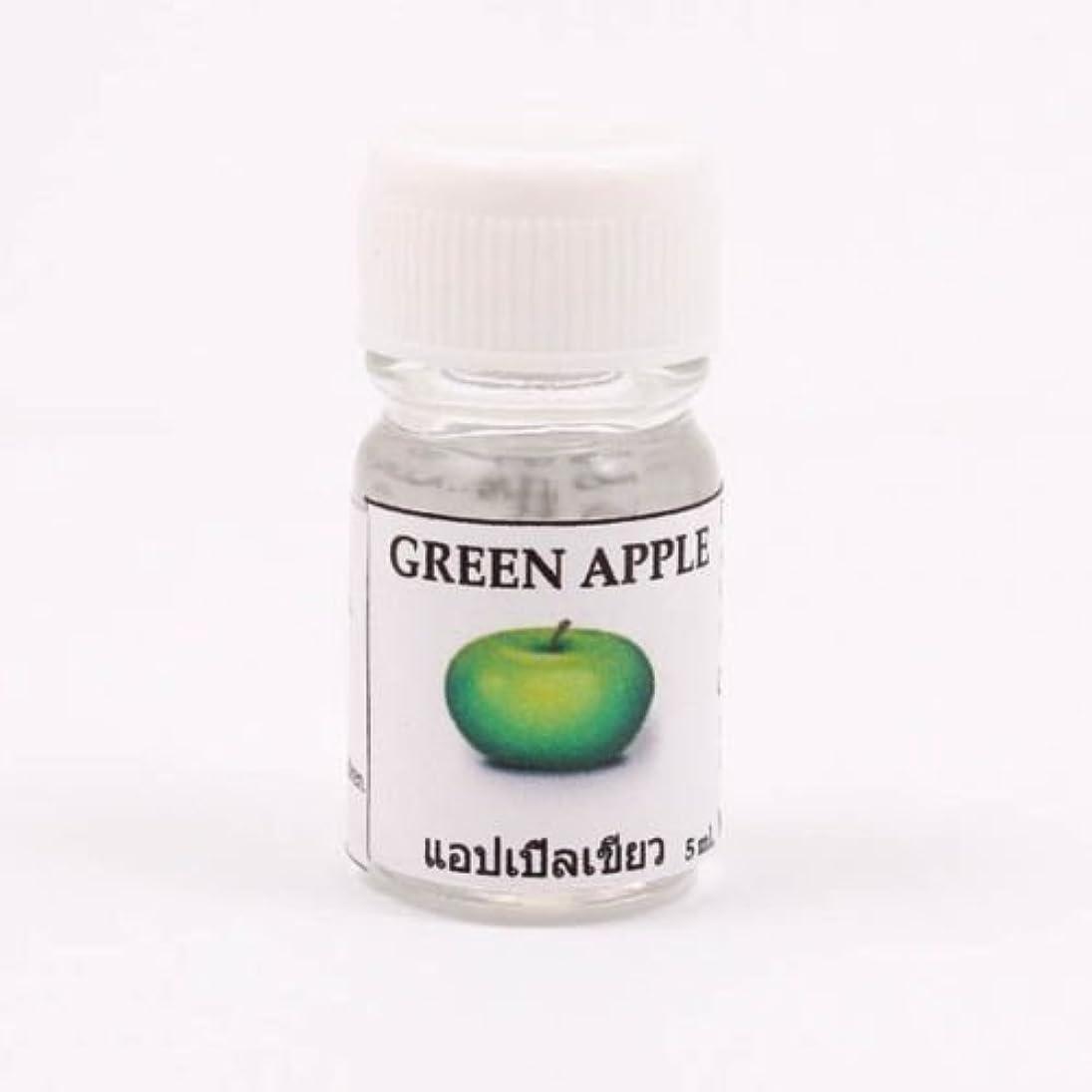 テクトニック垂直いくつかの6X Green Apple Aroma Fragrance Essential Oil 5ML Diffuser Burner Therapy