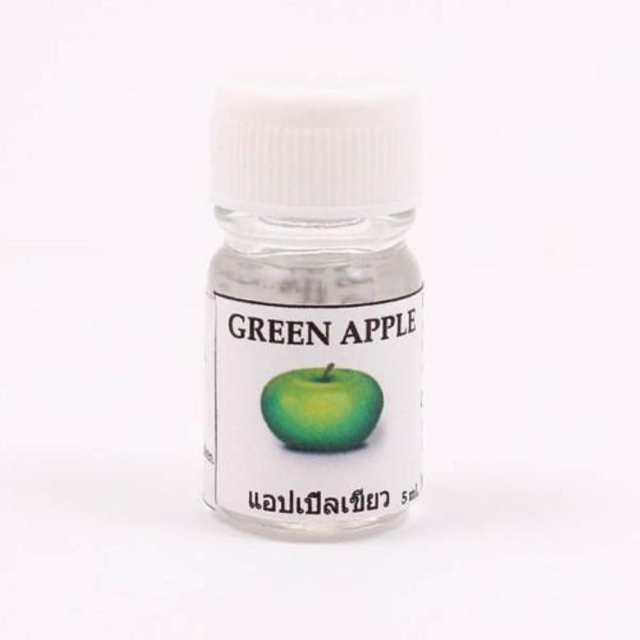 ちらつき誓う拾う6X Green Apple Aroma Fragrance Essential Oil 5ML Diffuser Burner Therapy