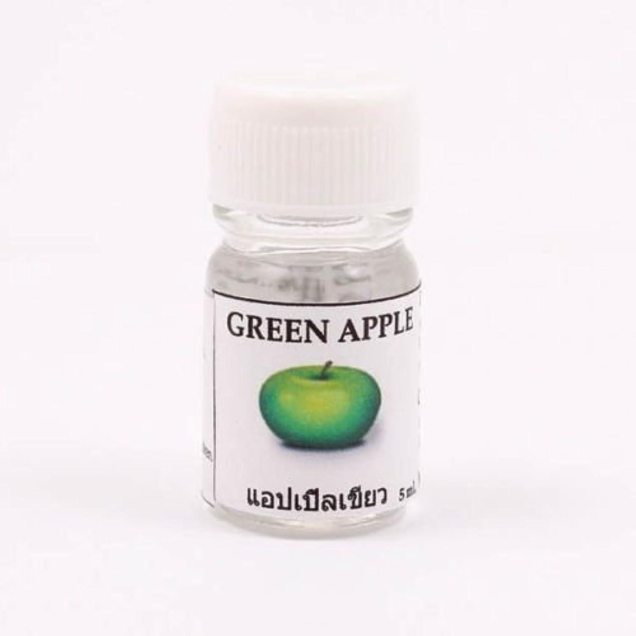 薬を飲む検索エンジンマーケティングカプラー6X Green Apple Aroma Fragrance Essential Oil 5ML Diffuser Burner Therapy