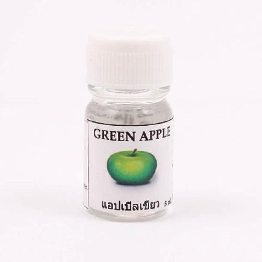 俳句衣服工場6X Green Apple Aroma Fragrance Essential Oil 5ML Diffuser Burner Therapy