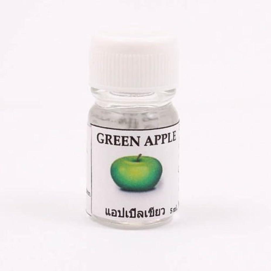 研究通行料金始める6X Green Apple Aroma Fragrance Essential Oil 5ML Diffuser Burner Therapy