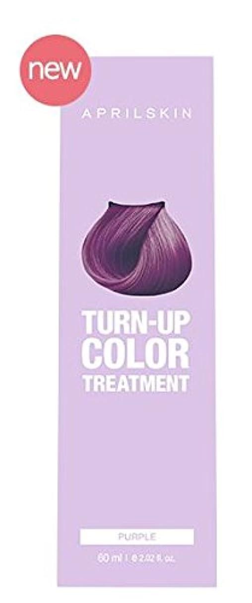 恐れチキン脳APRIL SKIN Turn-up Color Treatment 60ml/エイプリルスキン ターン アップ カラー トリートメント 60ml (#Purple (New Color)) [並行輸入品]