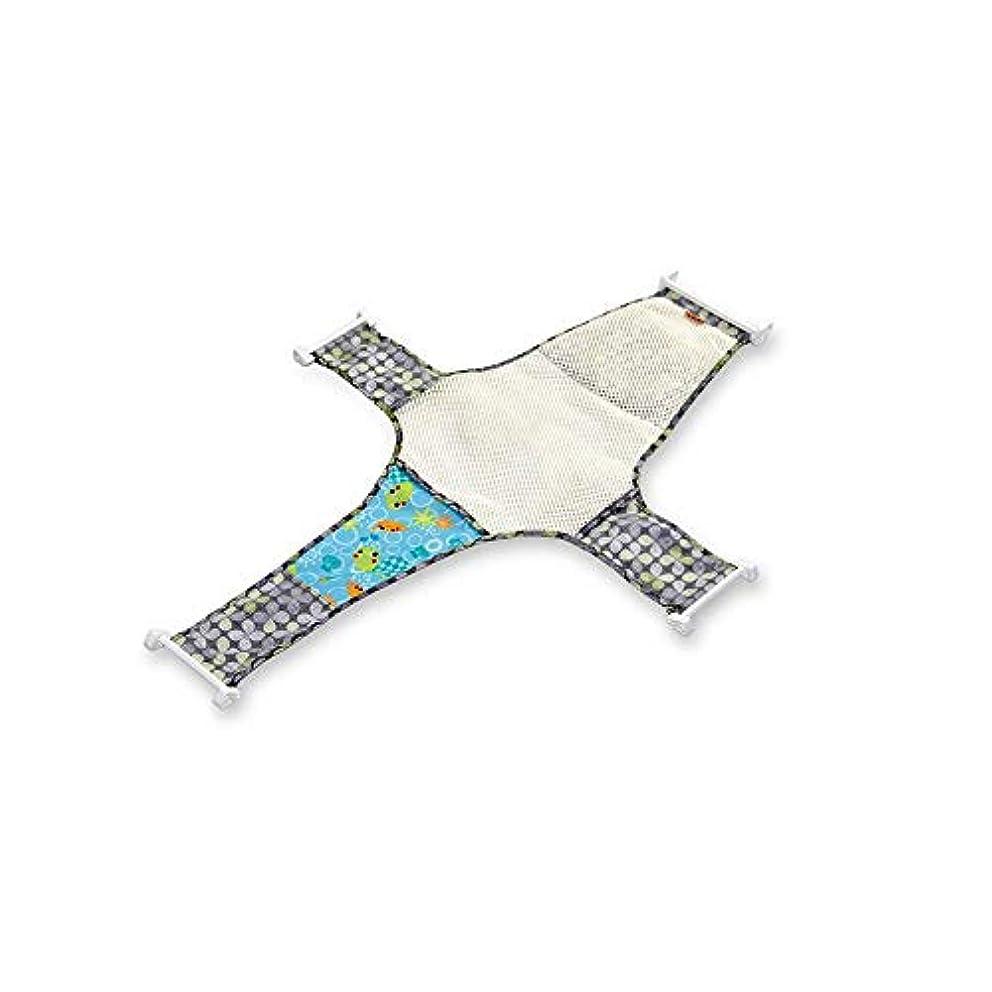 学期ひばり外交Onior調整可能 十字メッシュ パターン バスタブ 座席 スタンドネット 滑り止め 浴槽網 耐久性