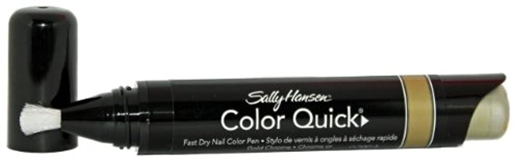 保全レッスン追加するSALLY HANSEN COLOR QUICK FAST DRY NAIL COLOR PEN #02 GOLD CHROME