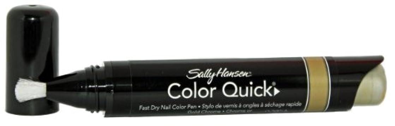 ハイブリッド獲物以下SALLY HANSEN COLOR QUICK FAST DRY NAIL COLOR PEN #02 GOLD CHROME