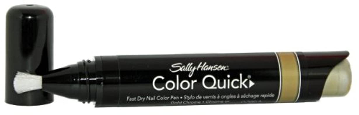 夕食を作る説得表向きSALLY HANSEN COLOR QUICK FAST DRY NAIL COLOR PEN #02 GOLD CHROME