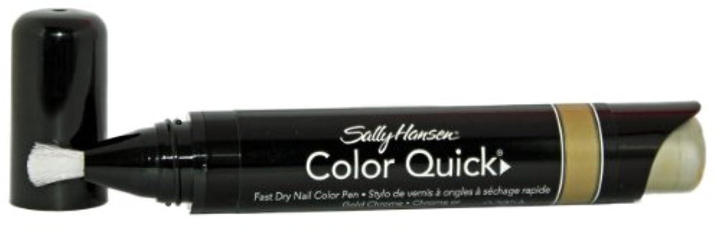 ベーシック食用大佐SALLY HANSEN COLOR QUICK FAST DRY NAIL COLOR PEN #02 GOLD CHROME
