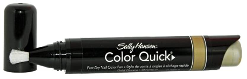 SALLY HANSEN COLOR QUICK FAST DRY NAIL COLOR PEN #02 GOLD CHROME
