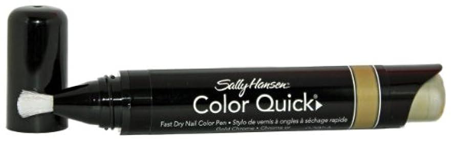 治療フレット拮抗SALLY HANSEN COLOR QUICK FAST DRY NAIL COLOR PEN #02 GOLD CHROME