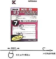 KS-5 ワンタッチ背カン 7