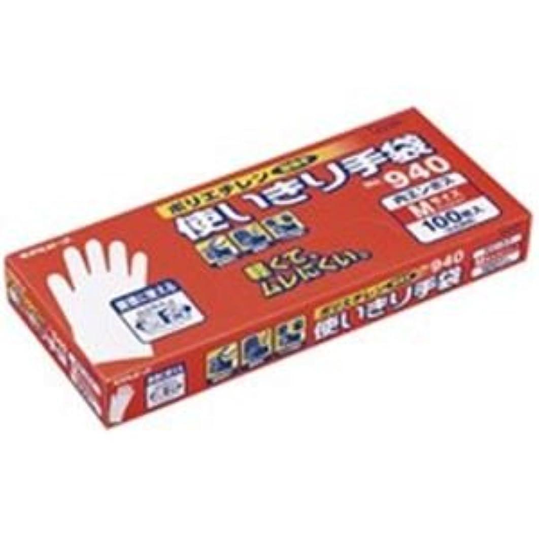 偽物励起ロゴエステー ポリエンボス使い切り手袋/作業用手袋 【No.940/M 24箱】 ds-1295699